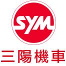 三陽sym
